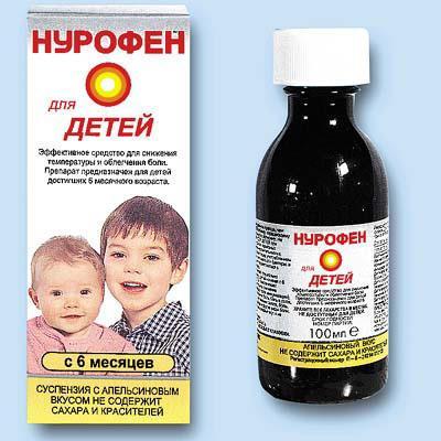 Применение Нурофена для детей